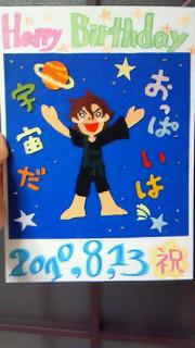201008120258000.jpg