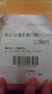 201010111520000.jpg