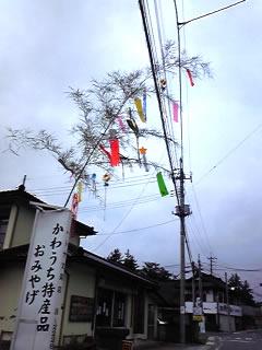 おみやげセンター