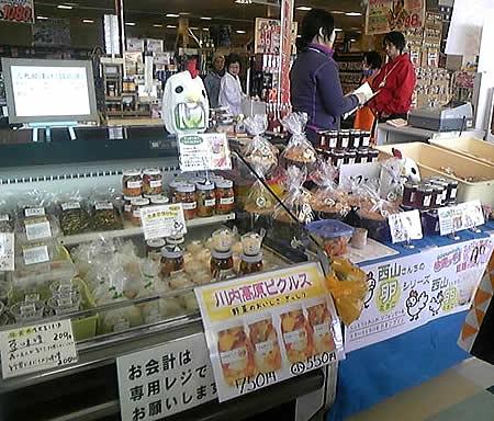 フレスコキクチ東原町店