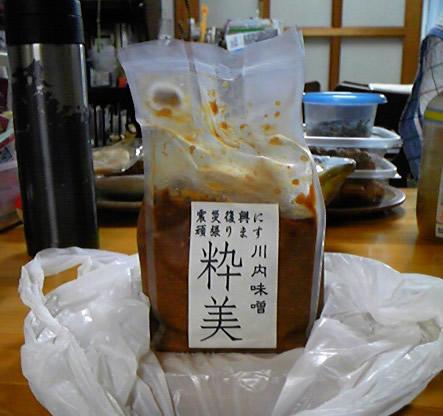 川内村の味噌 粋美