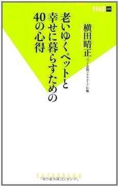 41qBVrI4ajL._SX230_[1].jpg