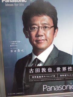 ラムダッシュ広告.jpg