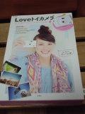 Loveトイカメラ.jpg
