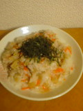 chirashizushi.jpg