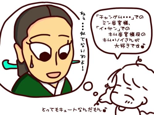 命婦の品階【内命婦(ネミョウブ...