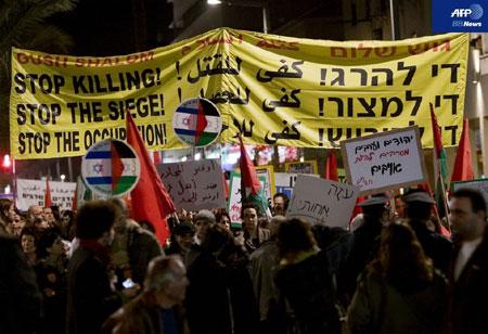 ガザ イスラエル 反対運動