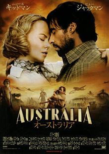 映画 オーストラリア バズラーマン ニコール