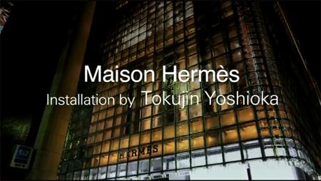 Hermès × Tokujin Yoshioka