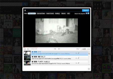 uwallTV