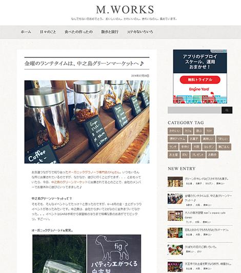 micco blog