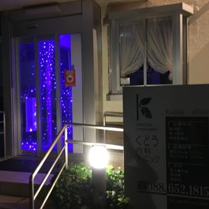 blue light2.jpg