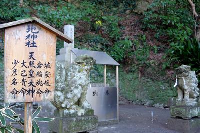 地神社.jpg