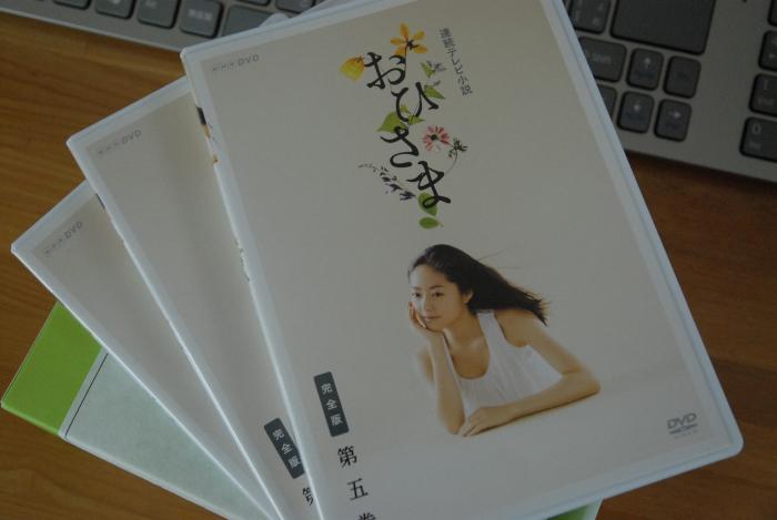おひさま DVD-BOX 3