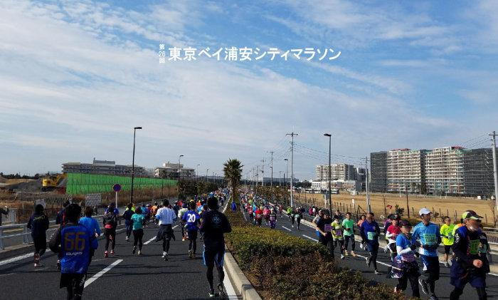 東京ベイ浦安シティマラソン