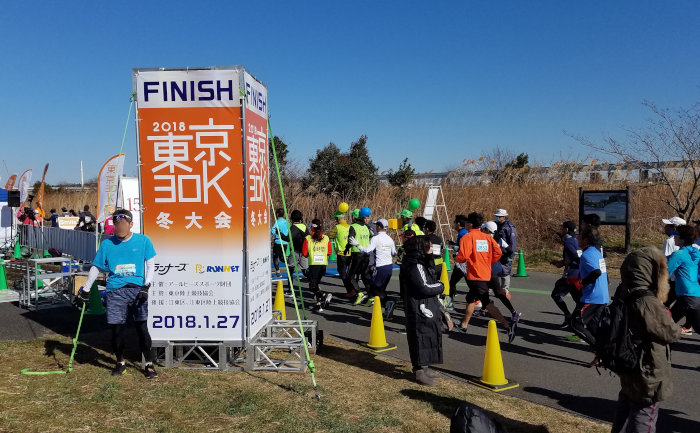 東京30K冬大会