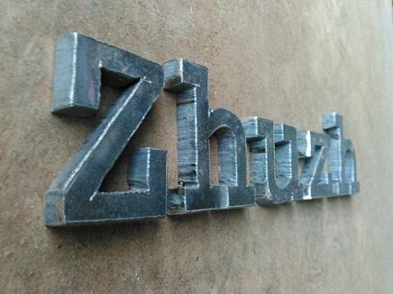 124ZHUZH.JPG