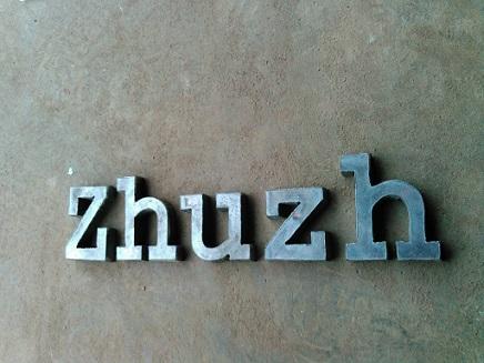124ZHUZ.JPG
