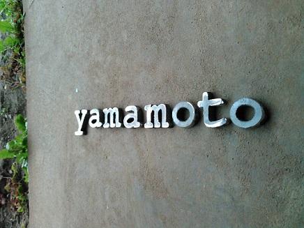 124yamamoto2.JPG
