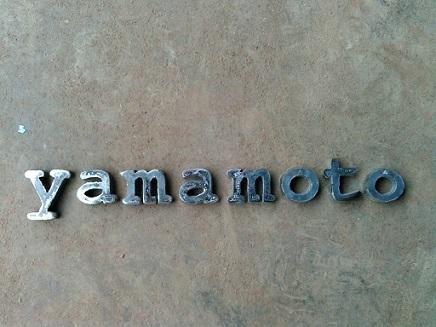 124yamamoto1.JPG