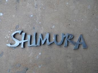 SHIMURA1.JPG