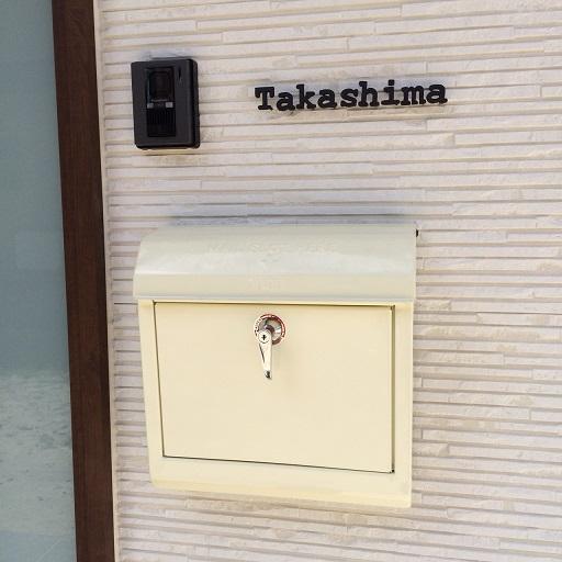 takashima731.JPG