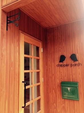 chipper2.JPG