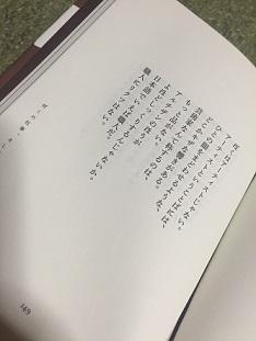 花森さん.JPG