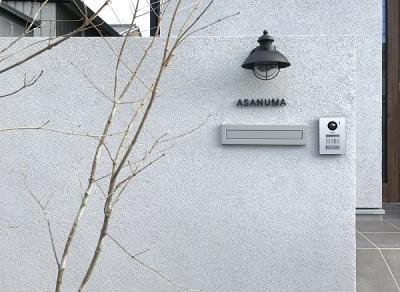 ASANUMA邸.JPG