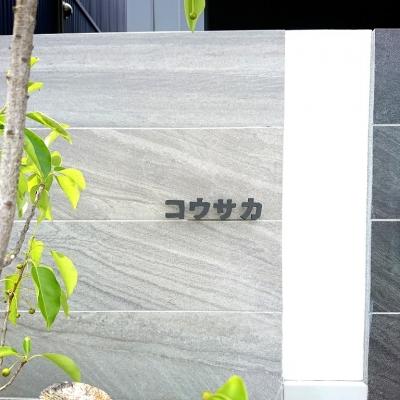 18-07-25-11-21-43-938_deco.jpg