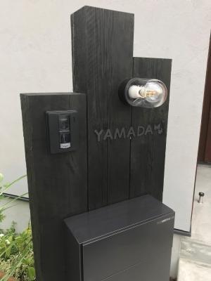 山田ネコ2.jpg