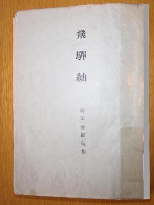 s-hidatubugi2.jpg
