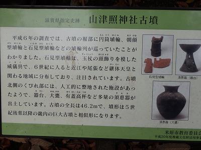s-息7.jpg