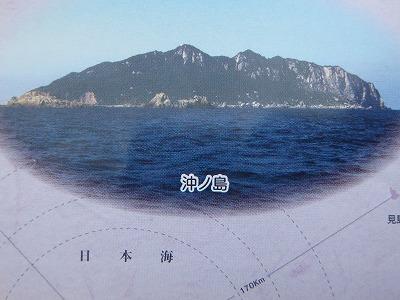 s-沖4.jpg