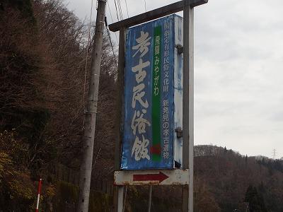 s-宮1.jpg