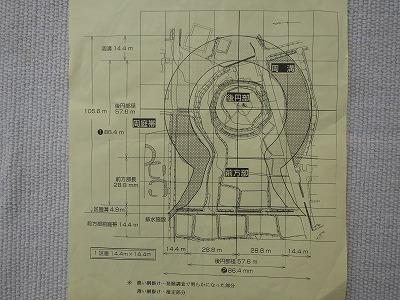 s-PC060007.jpg