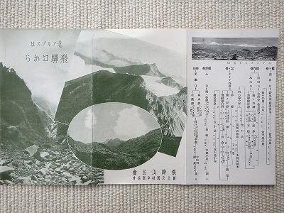 s-案2.jpg