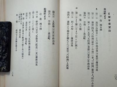s-案6.jpg