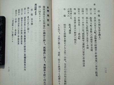 s-案7.jpg