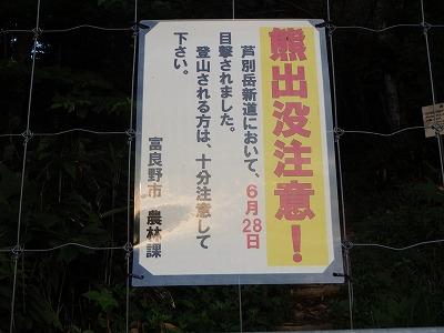 s-あし4.jpg