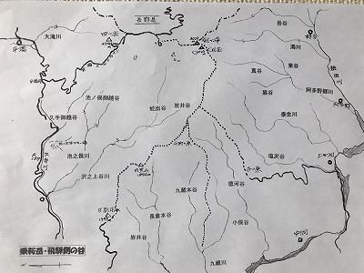 s-乗鞍の谷図.jpg