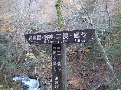 s-徳21.jpg