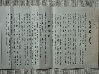 s-11-2.jpg