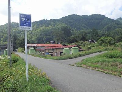 s-きび1.jpg
