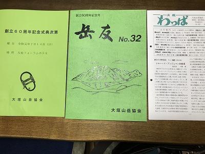 s-大5.jpg
