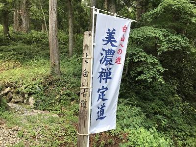 s-み0−1.jpg