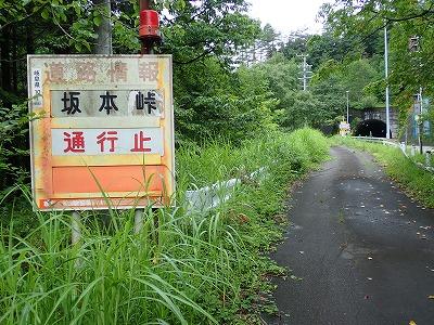 s-坂2.jpg