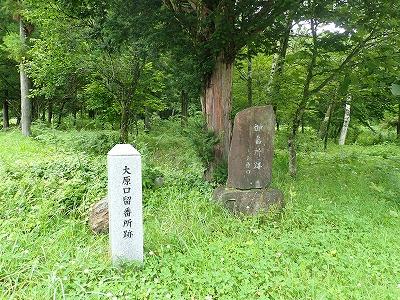 s-坂24.jpg