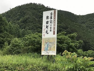 s-坂29.jpg