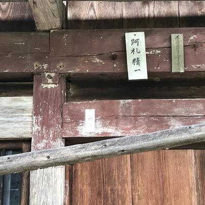 s-坂31.jpg